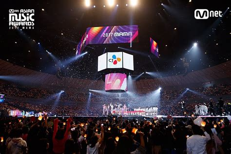 Mnet Asian Music Awards 2017 live stream: Where to watch