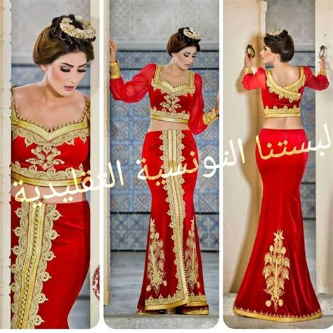 Mariage Tunisien Traditionnel