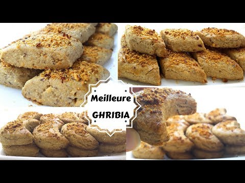 Ghribia constantinoise bel kawkaw mcharta | Recette